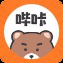 哔咔咚漫画app