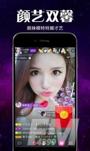夜巴黎直播app