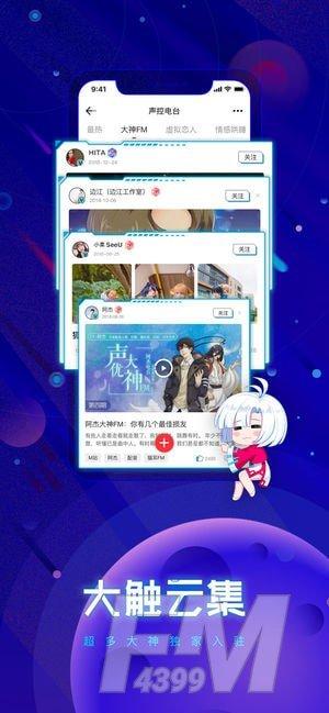 东东漫画app