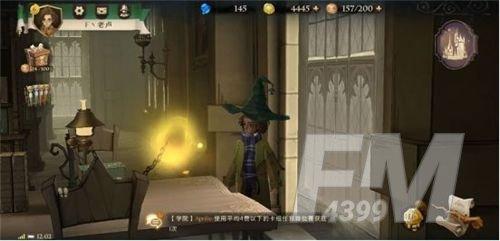 哈利波特魔法觉醒拼图寻宝位置在哪 拼图寻宝线索位置汇总[多图]图片18