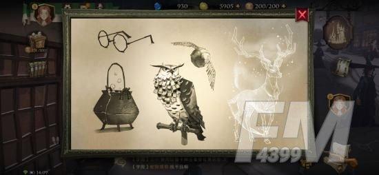哈利波特魔法觉醒拼图寻宝位置在哪 拼图寻宝线索位置汇总[多图]图片30