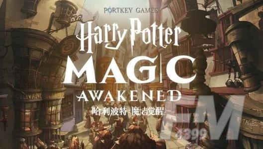 哈利波特魔法觉醒雷幕与巨龙怎么打 哈利波特魔法觉醒雷幕与巨龙打法分享
