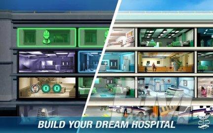 模拟急救科手术