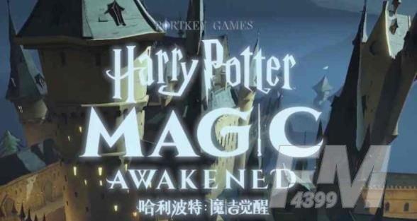 哈利波特魔法觉醒神秘商店在哪 哈利波特魔法觉醒神秘商店位置分享