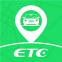 ETC出行