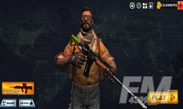 FPS神枪手3D