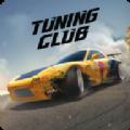 线上赛车俱乐部