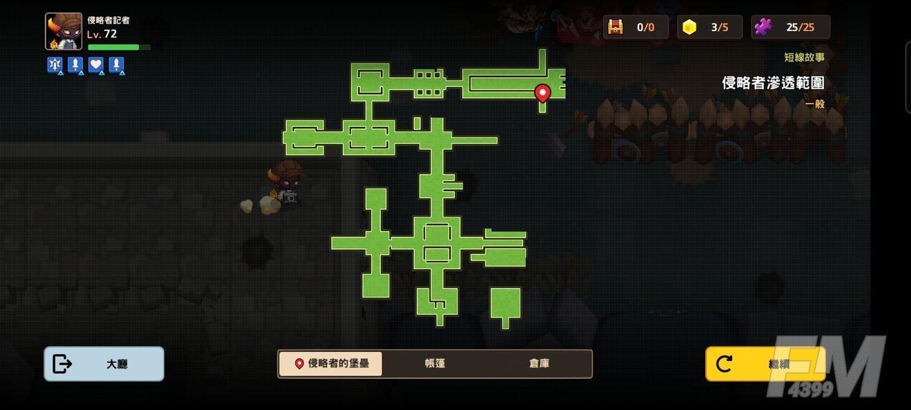 坎公骑冠剑侵略者潜伏采访图文通关攻略