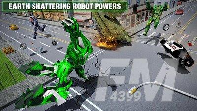 仿真鳄鱼机器人
