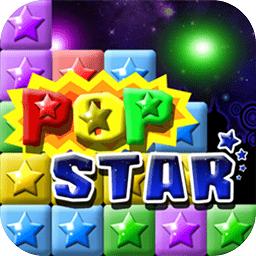 消灭水果星星