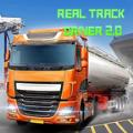 终极卡车公路运输