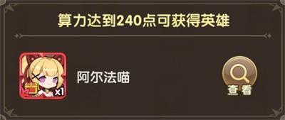 《魔卡之耀》开局第一天玩法攻略