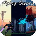 FlyingSword