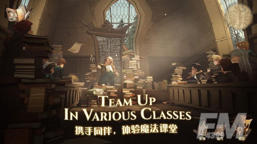 《哈利波特魔法觉醒》主线2-1客座教授通关详解