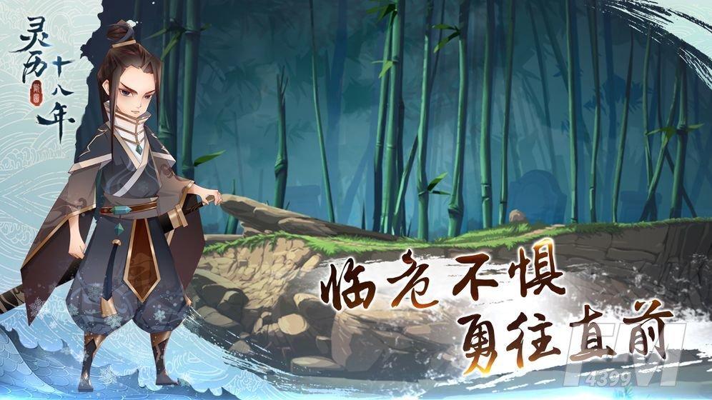 灵历十八年上京城灯谜是什么 灵历十八年上京城灯谜攻略