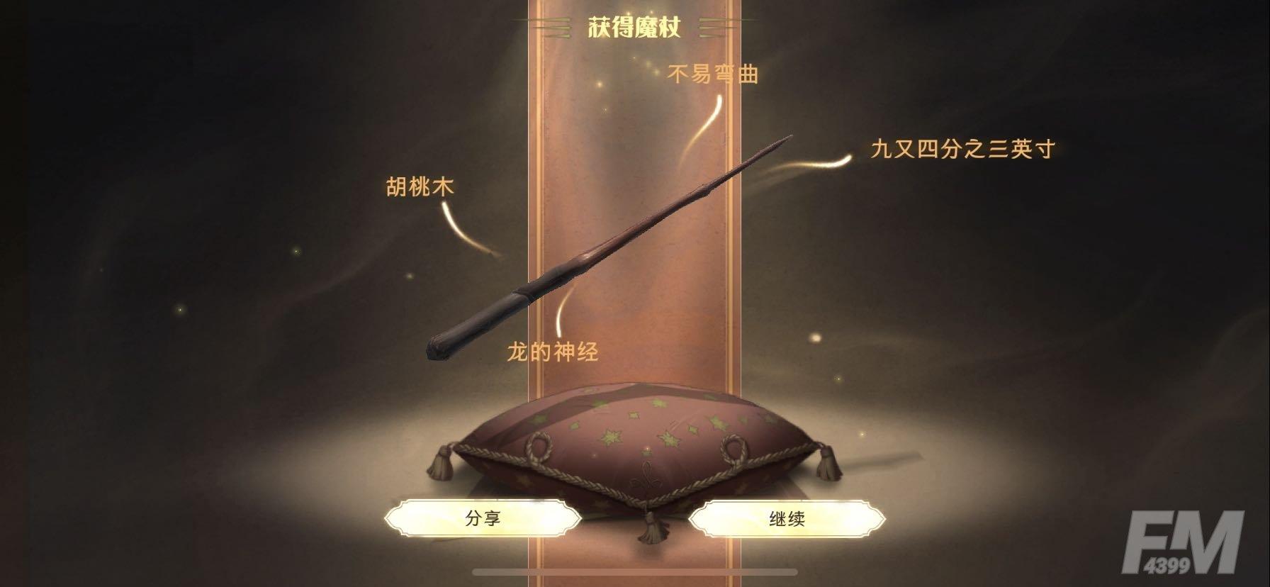 哈利波特魔法觉醒接骨木魔杖要多少钱 接骨木魔杖抽奖建议