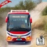 新客车模拟器2021
