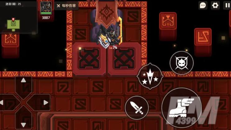 坎公骑冠剑暗迷宫25过关攻略