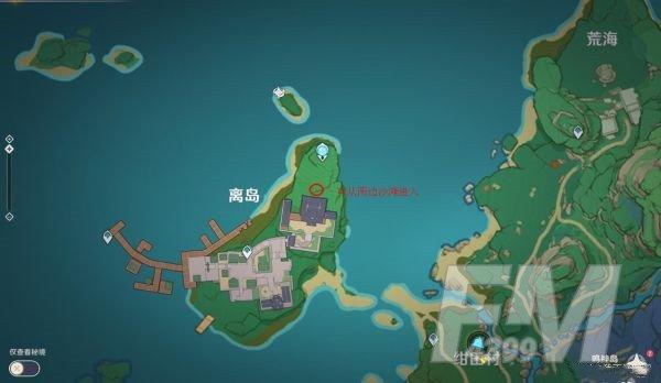 原神世界任务离岛之路完成攻略 原神世界任务离岛之路怎么完成