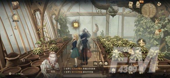 哈利波特魔法觉醒弗雷兄弟从来都不懂得植物的奥秘线索位置分享
