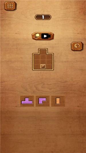 方块之解谜