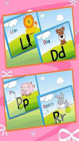 宝宝益智英语字母拼图大全