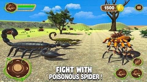 蝎子模拟器