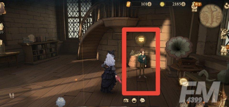 《哈利波特:魔法觉醒》10月13日彩蛋位置一览