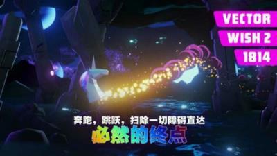 彩虹独角兽3