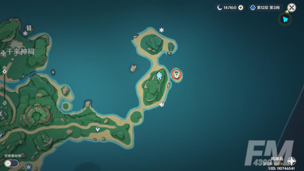 《原神》鹤冠岛世界挑战点位置介绍