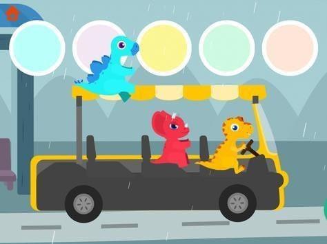 小恐龙巴士
