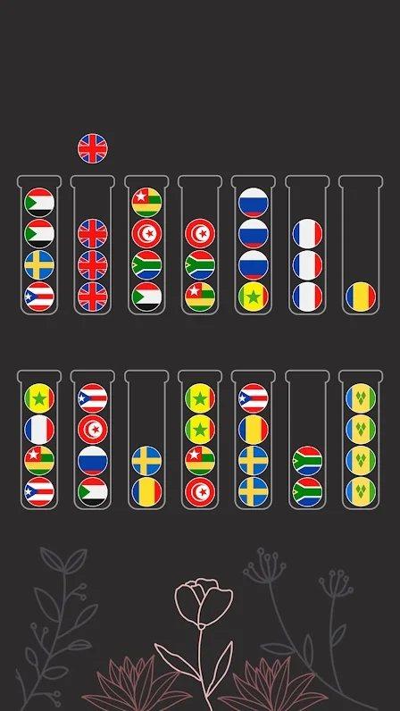 彩球排序拼图
