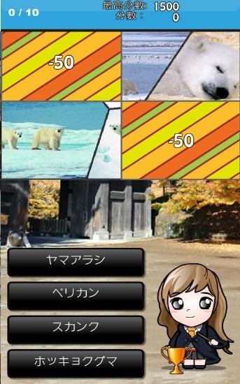 看图学日语