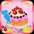 公主魔法蛋糕屋