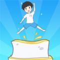 豆腐男孩跳跃永不停止