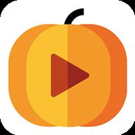 南瓜视频免费版