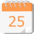 口袋子日历